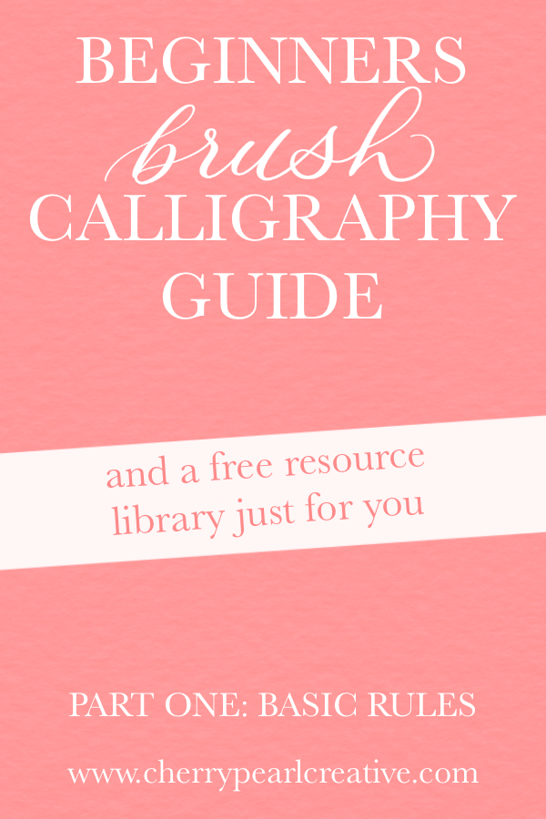 Basic Rules in Brush Calligraphy